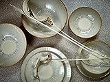 ONA , 16-teilig Steingut Geschirr Set , modernes Tafelservice für 4 Personen, Kombiservice im Vintage Design mit 4 Speiseteller, 4 Dessertteller, 4 Tassen und 4 Schüsseln (Beige) - 2