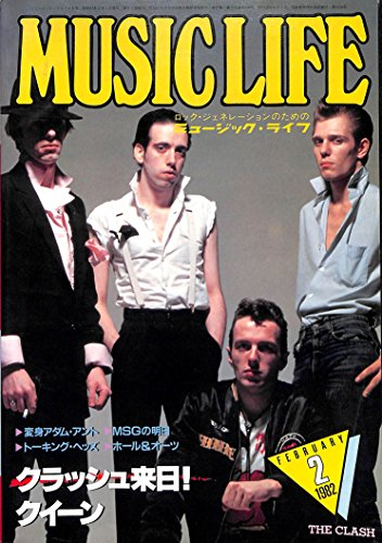 MUSIC LIFE ミュージックライフ 1982年 2月号 / ザ・クラッシュ クイーン アダム・アント ジャパン