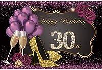 HD 10x7ftハッピー30歳の誕生日の背景きらめく紫色の背景シャンパンハイヒールの靴紫のバラ風船パーティーの装飾レディガールポートレート写真撮影写真スタジオ背景