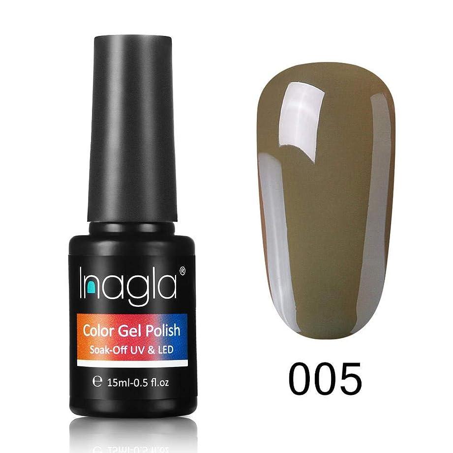 独立した台無しに過度にInagla ジェルネイル カラージェル 1色入り 15ml-GNS005