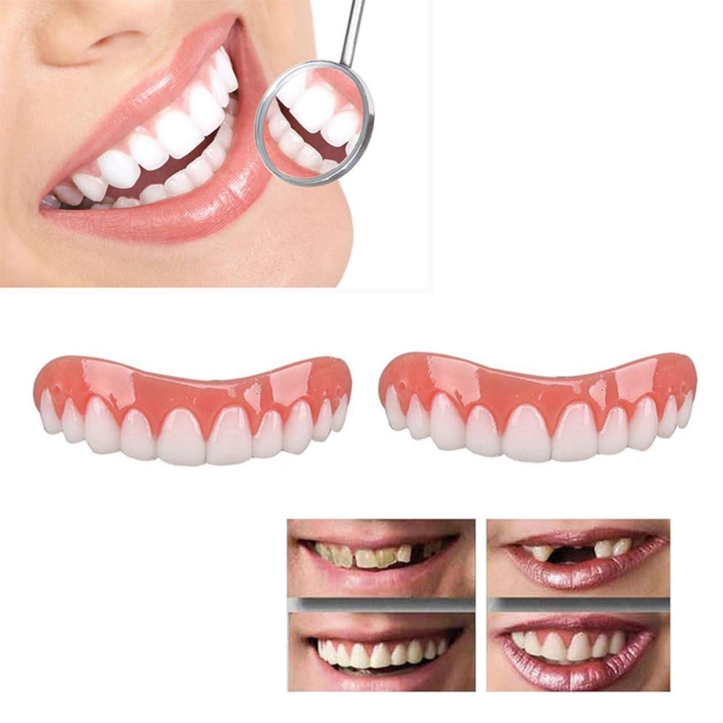 仮装ピンチ悲しいことに一時的な歯の矯正のための笑顔のベニヤコンフォートフィットフレックスアッパー歯セット上の偽歯インスタントスナップ