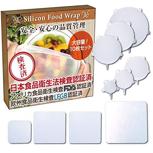 fungoo® シリコンラップ シリコン蓋 食品ラップ 日本 メーカー製 厚生省食品衛生検査済 (10枚セット(立体型+平面型))