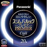 パナソニック スリムパルックプレミア 蛍光灯 20形 丸形 クール色(昼光色) FHC20ECWH