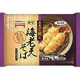 【冷凍】テーブルマーク 蕎麦打ち職人 海老天そば2尾入 X6袋