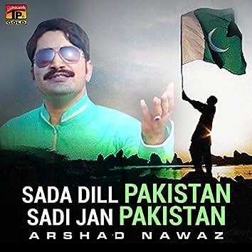 Sada Dill Pakistan Sadi Jan Pakistan - Single
