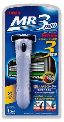 フェザー安全剃刀『エフシステムMR3ネオ』