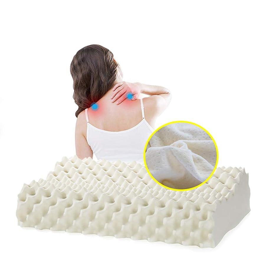 解決する望まない科学子宮頸枕多機能コンターサイド睡眠枕ラテックスメモリーマッサージ枕は、睡眠に適した首の痛みを緩和します抗カビと抗菌