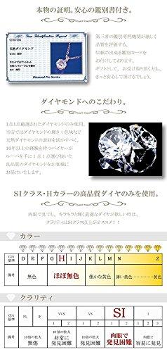 『[ベルセポーネ] Velsepone ネックレス K18 ピンクゴールド ダイヤモンド 0.1ct SIクラス Hカラー n7979b-pg』の4枚目の画像