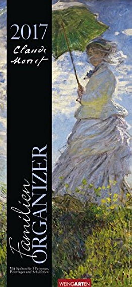 オフセットハウスガウンFamilien Organizer Claude Monet 2017