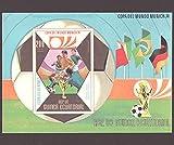 FGNDGEQN Briefmarken Äquatorialguinea 1973 Deutsche Weltmeisterschaft Fußball Renness Stempel Kleines Stempel