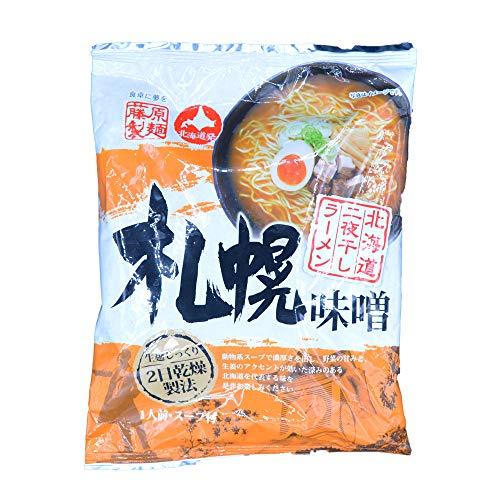 北海道二夜干しラーメン札幌味噌 2食セット