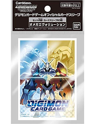 Digimon Glossy 60ct Card Sleeves Deck Protectors Digimon DNA Digivolve Omnimon