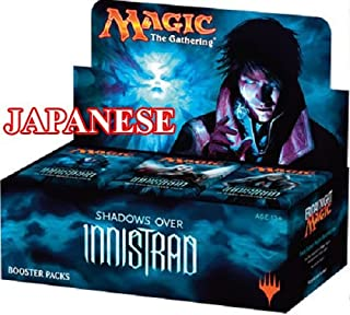 JAPANESE Magic The Gathering MTG Shadows Over Innistrad Booster Box - 36 packs of 15 cards each
