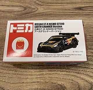 トミカ 日産GT-R NISMO GT500 アースグランナーバージョン 2020年 非売品...