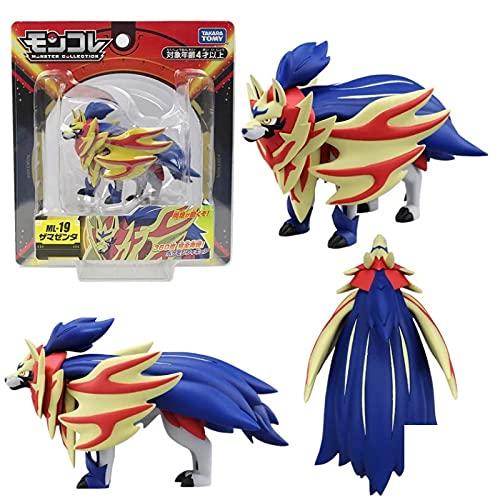 Anime Pokémon Espada Y Escudo Muy Delicado Zamazenta Juguetes Figuras Muñecas Anime Excelentes Regalos De Cumpleaños para Niños
