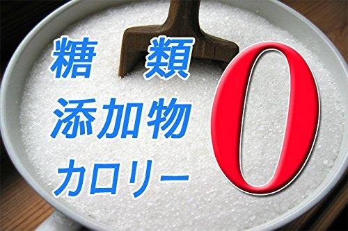 『LOHAStyle (ロハスタイル) エリスリトール 1kg 希少糖 天然甘味料』の5枚目の画像