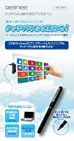 GEANEE(ジーニー) タッチパネル操作対応デジタルペン MK-WTP1 【非タッチパネルがタッチパネルに変わる】
