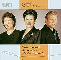 ヴォルフ: イタリア歌曲集 (Wolf: Italienisches Liederbuch)