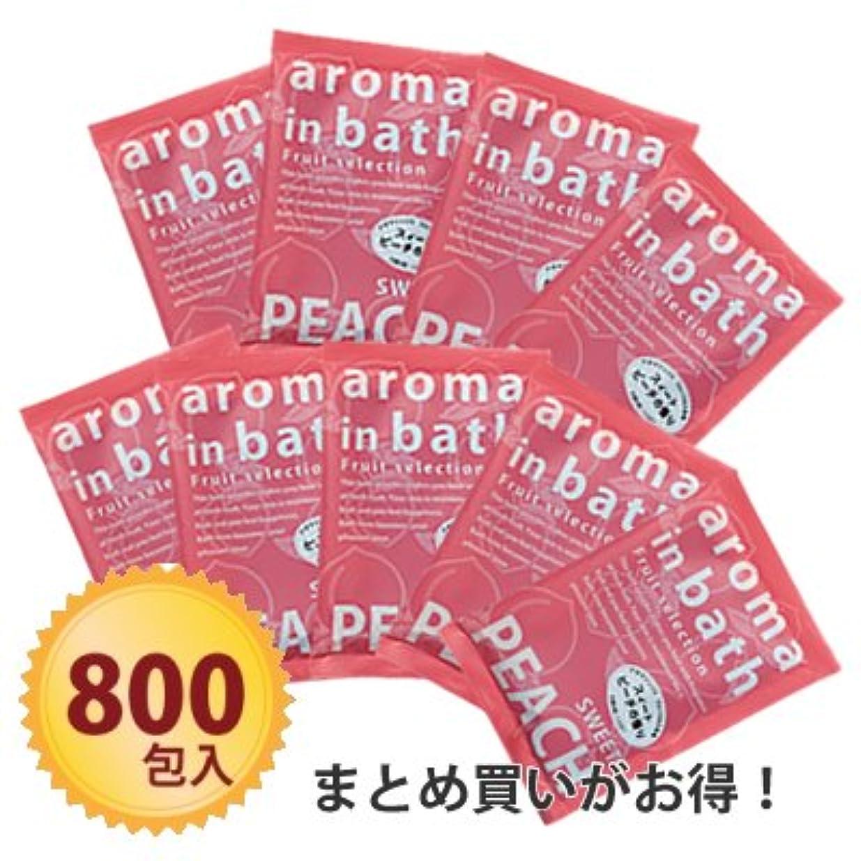 ヘルシー激しい広告粉体入浴料 アロマインバス25g スイートピーチ ×800個