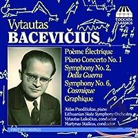 バチェヴィチュス:管弦楽作品集