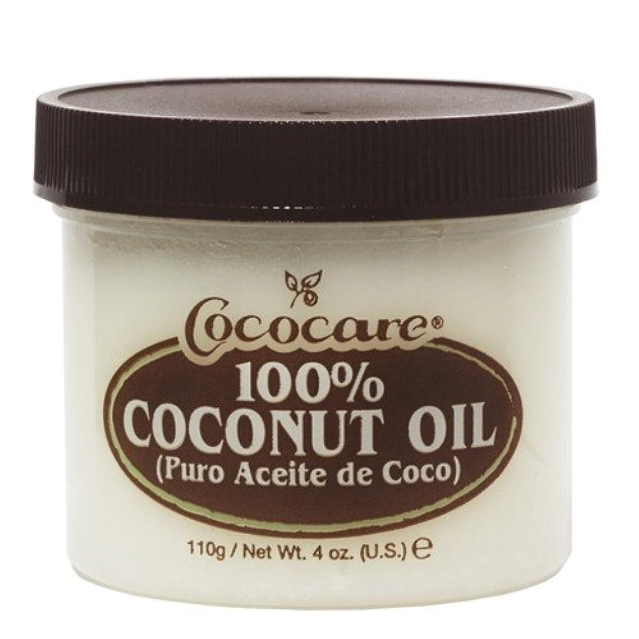 扱いやすい前任者一杯COCOCARE ココケア ココナッツオイル 110g