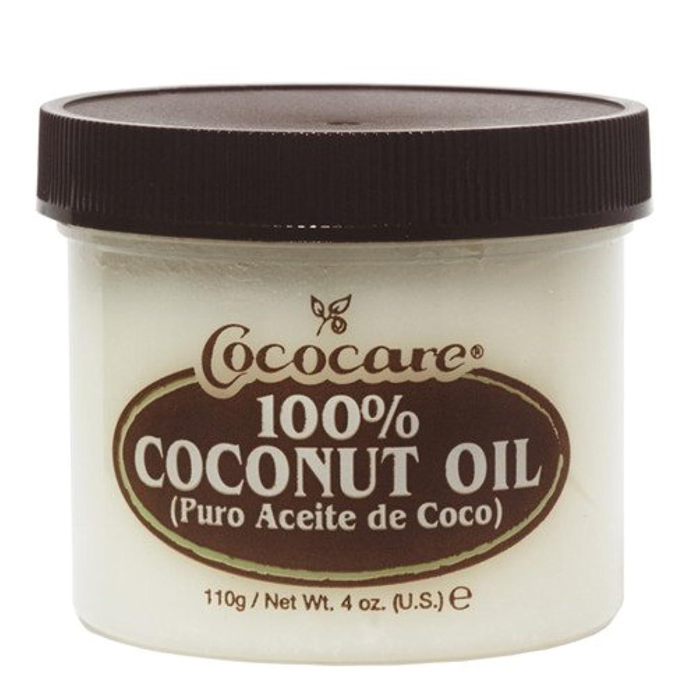 断言する時系列謝罪するCOCOCARE ココケア ココナッツオイル 110g