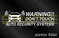 アトリエDOM スカイラインV36用 セキュリティーステッカー 3枚セット (外貼りタイプ) [受注生産] セキュリティ ステッカー