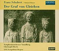シューベルト:歌劇「グライヒェンの伯爵」