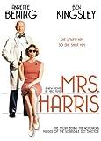ミセス・ハリスの犯罪 [DVD] - ベン・キングスレー, アネット・ベニング, フィリス・ナジー