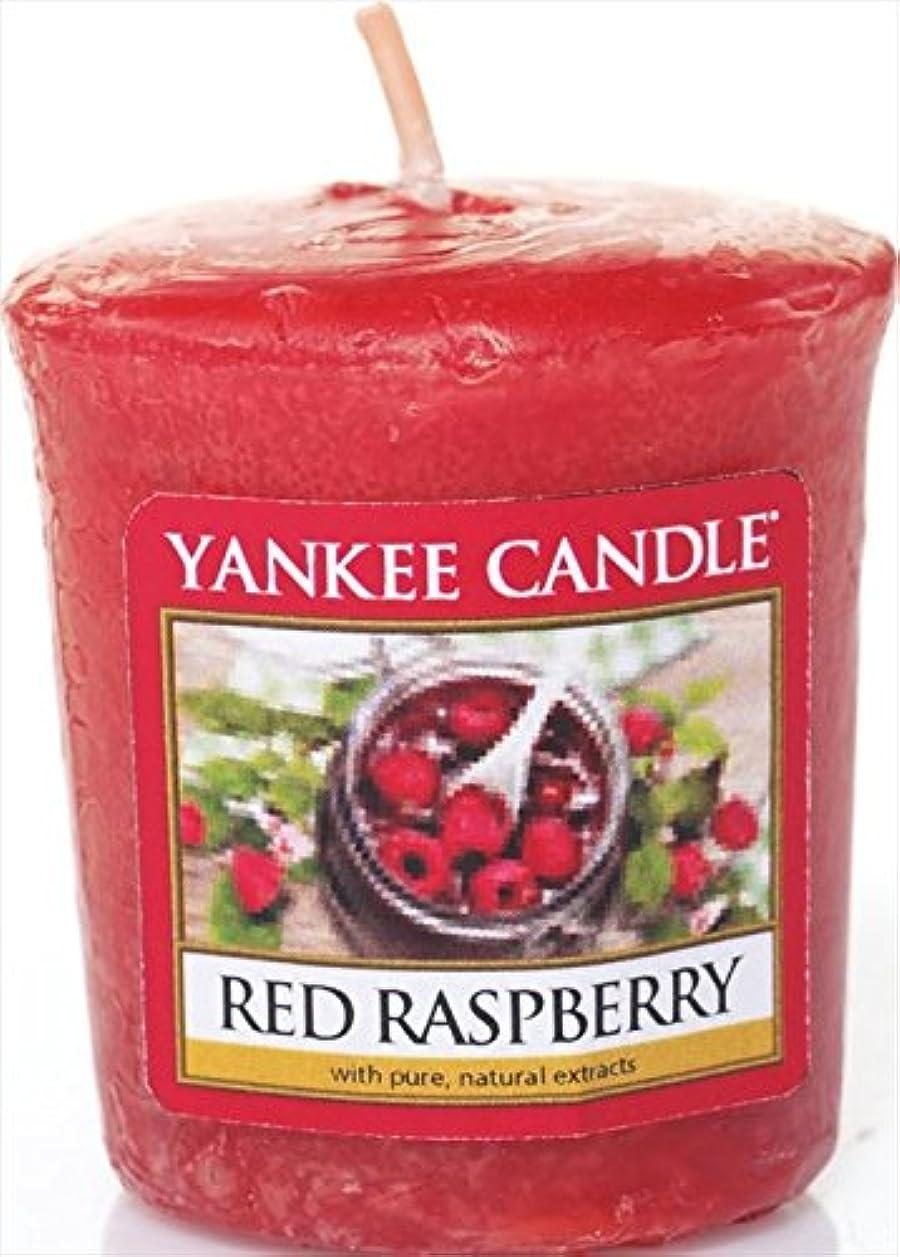 進化赤面矛盾YANKEE CANDLE(ヤンキーキャンドル) YANKEE CANDLEサンプラー 「 レッドラズベリー 」 キャンドル 45x45x50mm フルーツ系(K00105251)