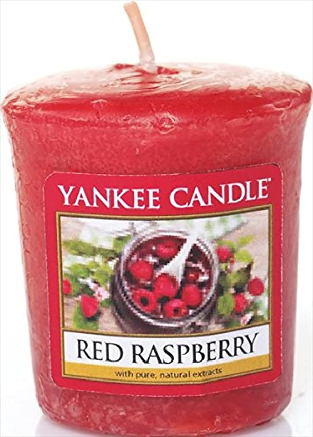 ブリーフケース繁雑欺YANKEE CANDLE(ヤンキーキャンドル) YANKEE CANDLEサンプラー 「 レッドラズベリー 」 キャンドル 45x45x50mm フルーツ系(K00105251)