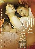 TANIZAKI TRIBUTE『神と人との間』[DVD]