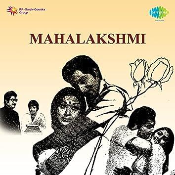 "Yennelantha Yeraaye (From ""Mahalakshmi"") - Single"