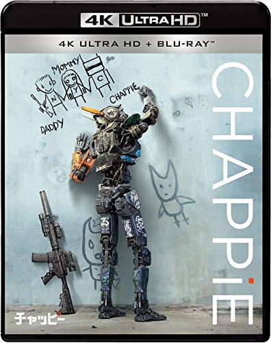 チャッピー 4K ULTRA HD & ブルーレイセット [4K ULTRA HD + Blu-ray]