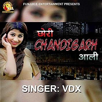 Chhori Chandighar Aali