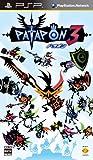 「パタポン3」の画像