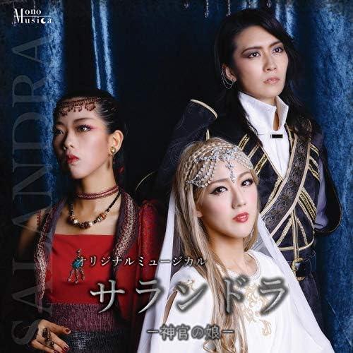 musicalgroup Mono-Musica
