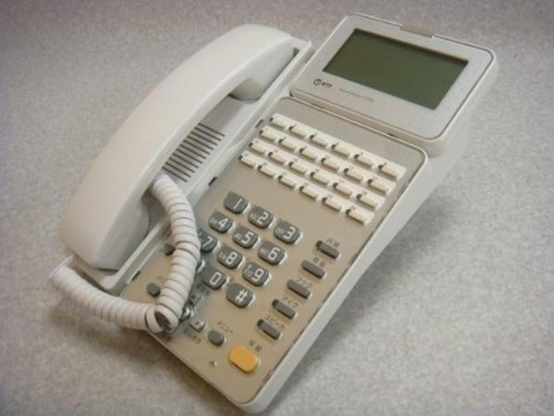 逸脱バージン周囲GX-(24)STEL-(2)(W) NTT αGX 24ボタン標準スター電話機 [オフィス用品] ビジネスフォン [オフィス用品] [オフィス用品]