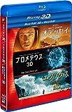 リドリー・スコット 3D2DブルーレイBOX (6枚組) [Blu-ray]