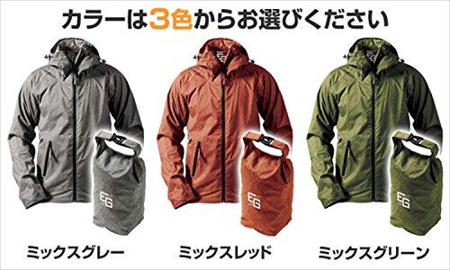 Makku(マック)『EGレインジャケット(AS-800)』