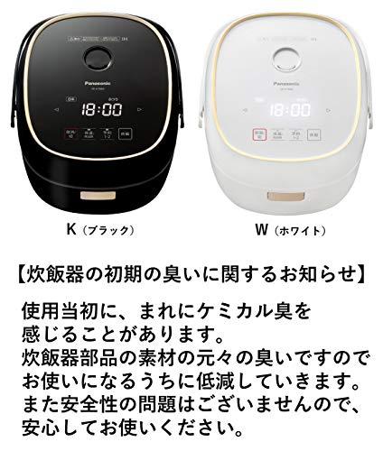 パナソニック炊飯器3.5合IH式備長炭釜ホワイトSR-KT069-W