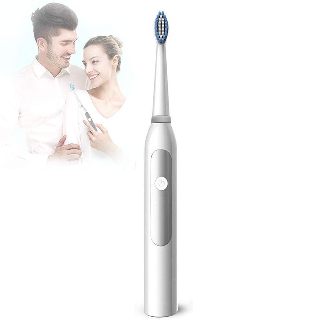 アラートボール限定音波振動自動ホワイトニング歯ブラシ、インテリジェントタイミングリマインダー、防水IPX7、デュポン剛毛