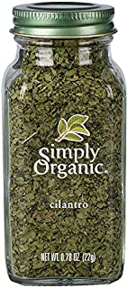 Simply Organic Cilantro Leaf, Cut & Sifted, Certified Organic | 0.78 oz | Coriandrum sativum L.