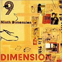 9th Dimension by Dimension (1997-03-19)