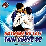 Patna Se Chalni