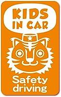 imoninn KIDS in car ステッカー 【マグネットタイプ】 No.57 トラさん (オレンジ色)