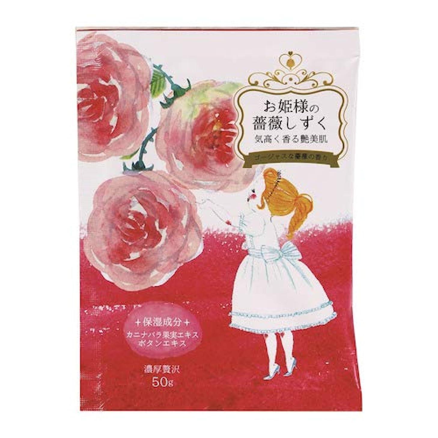 英語の授業がありますくすぐったい残酷な紀陽除虫菊 お姫様の薔薇しずく 50g