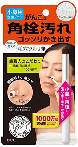 TSURURI(ツルリ)『小鼻つるり筆』