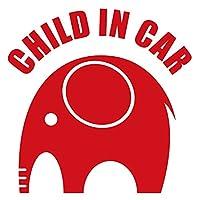 imoninn CHILD in car ステッカー 【シンプル版】 No.01 ゾウさん (赤色)
