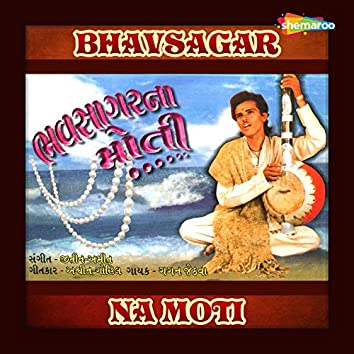 Bhavsagar Na Moti
